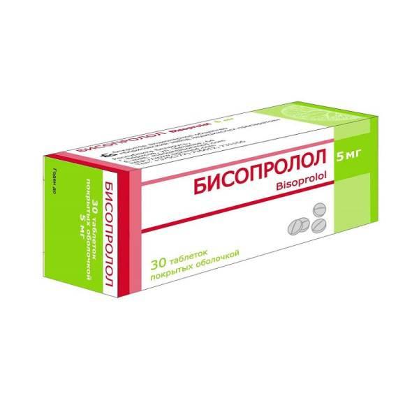 Таблетки розового цвета название - Мед-Лечебница