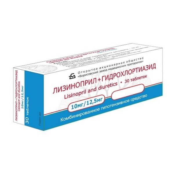 Таблетки от давления розового цвета название